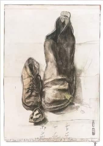 Plakat Schuhe Oslo von Horst Janssen