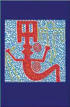Keith Haring - Untitled Blue (1984)