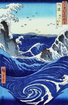 View of the Naruto whirlpools at Awa, from the series 'Rokuju-yoshu Meisho zue' (Famous Places of the 60 and Other Provinces) of artist Ando or Utagawa Hiroshige as framed image