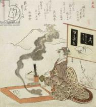 Ryuryukyo Shinsai - Dragon Emerging from the First painting of the New Year, 1820