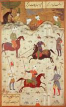 Persian School - A Game of Polo