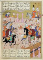Persian School - Ms d-212 A Game of Polo Between a Team of Men and a Team of Women, from the 'Khamsa' of Nizami, c.1550
