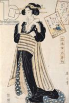Kitugawa Eizan - The Poet Sei Shonagon as a Courtesan