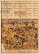 Persian School - The Charge of the Cavaliers of Faramouz, illustration from the 'Shahnama' , by Abu'l-Qasim Manur Firdawsi (c.934-c.1020)