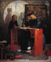 Theodore Delamarre - The Young Chinese Scribe