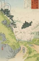 Kobayashi Kiyochika - Mt. Yoshino, Cherry Blossoms or Yoshino yama from Sketches of Famous Places in Japan, 1897