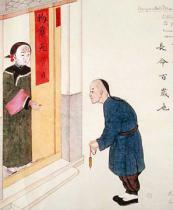 Chinesische Malerei - A Respectable Man Begging for Coins to Make a Charm to Put Round his Sick Child's Neck