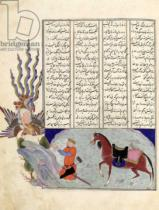 Persian School - Ms C-822 Simurgh offers Zal, the father of Roustem, to Sam, the grandfather of Roustem, from the 'Shahnama' , by Abu'l-Qasim Man