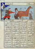 Persian School - Ms C-822 Roustem capturing his horse, from the 'Shahnama' , by Abu'l-Qasim Manur Firdawsi (c.934-c.1020)