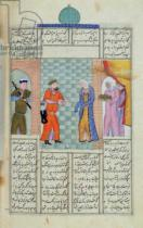 Persian School - Ms C-822 The meeting of Khosro and Chirin in the palace, from the 'Shahnama' , by Abu'l-Qasim Manur Firdawsi (c.934-c.1020)