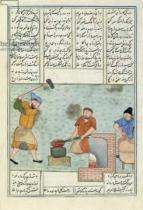 Persian School - Ms C-822 Metal forge, from 'Shah-Nameh, or The Book of the Epic Kings', by Ferdosi (940-1021)