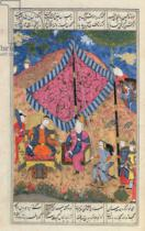 Persian School - Ms D-184 fol.203a The Tent of the Persian Army, illustration from the 'Shahnama' , by Abu'l-Qasim Manur Firdawsi (c.934-c.1020)