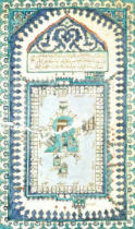 Turkish School - Iznik tile with a representation of Mecca