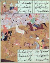 Persian School - Fol.65r The Royal Hunt, from a book of poems by Hafiz Shirazi (c.1325-c.1388)