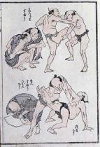 Katsushika Hokusai - Studies of gestures and postures of wrestlers, from a Manga