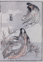Katsushika Hokusai - A witch and a woman, from a Manga