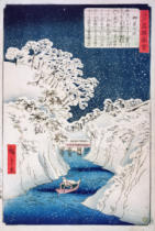 Ando or Utagawa Hiroshige - Views of Edo