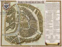 Joan Blaeu - Moscow, from 'Geographie Blaviane', 1662