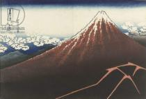 Katsushika Hokusai - Sudden shower beneath the summit of Mount Fuji, c.1831