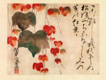 Japanese School - Poppies