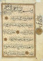 Egyptian School - MS B-623 fol.2a Page from the Life of Al-Nasir Muhammad, Ninth Mamluk Sultan of Egypt