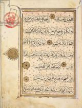 Egyptian School - MS B-623 fol.2b Page from the Life of Al-Nasir Muhammad, Ninth Mamluk Sultan of Egypt