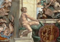 Michelangelo Buonarroti - Detail of Sistine Chapel Ceiling (1508-12) detail of one of the ignudi