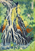 Katsushika Hokusai - Kirifura Fall in Kurokawa Mountain', from the series 'A Journey to the Waterfalls of All the Provinces'  pub.by Nishimura Eijudo