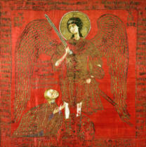Unbekannt - The Archangel Michael with Manuel II Palaeologus (1391-1425), Emperor of the Eastern Roman Empire, Byzantine, 15th century