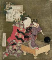 Katsushika Hokusai - P.443-1937 A Man Performing with a Female Puppet on a Go Board