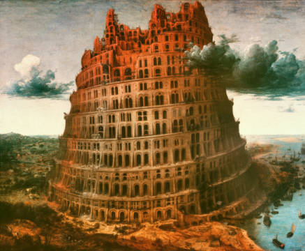 Fine Art Reproduction, individual art card: Pieter Brueghel der Ältere, The Tower of Babel