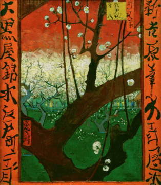 Fine Art Reproduction, individual art card: Vincent van Gogh, Flowering Plum Tree
