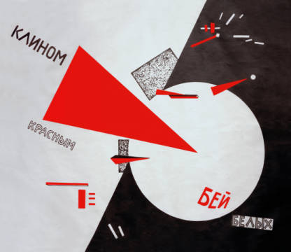 Kunstdruck, individuelle Kunstkarte: El Lissitzky, Beat the Whites with the Red Wedge