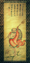 Kawaruma Jakushi - Bodhidharma, crossing the Yangtse on a reed