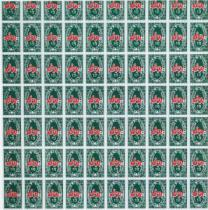 Andy Warhol - S&H Green Stamps, 1965