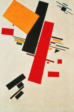 Fine Art Reproduction, individual art card: Kasimir Sewerinowitsch Malewitsch, Dynamischer Suprematismus