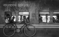 Sifat Hossain - Home Bound